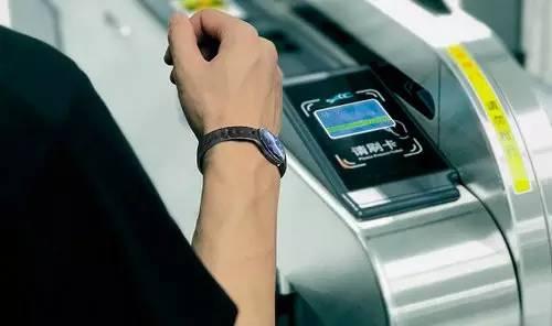 解决穿戴式支付产品应用需求——QFN-5