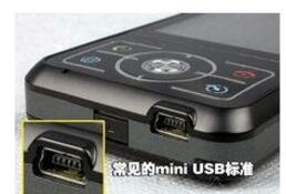 mini usb和micro usb的區別