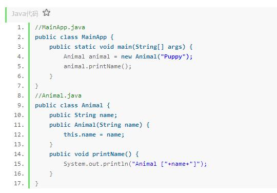 how to get substring in java