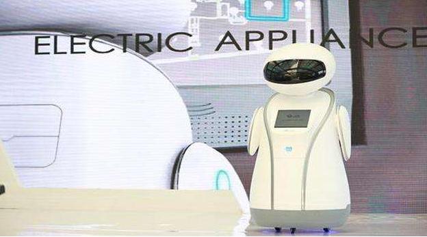携手软银机器人 海尔强势入局服务机器人