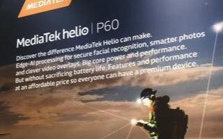 NeuroPilot AI技术的新一代智能手机系统单AI芯片:曦力P60