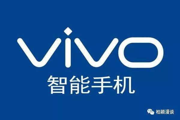 vivoAPEX展现的是vivo对高端手机市场的欲望