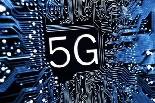 华为5G构想:2020年普及5G_手机芯片需要7nm
