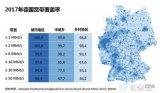 """5G频率进行筹集_德国新政府的""""数字化战略目标..."""
