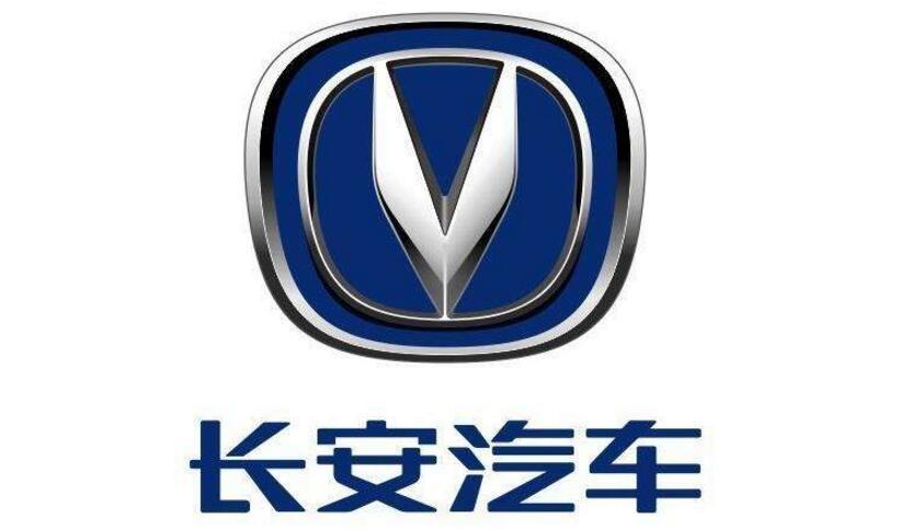 中国智能汽车品牌有哪些_中国八大智能汽车品牌介绍