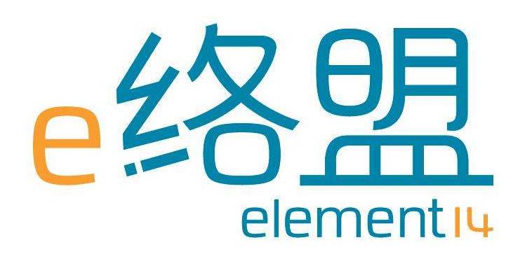 e络盟携手德州仪器亮相2018慕尼黑上海电子展,...