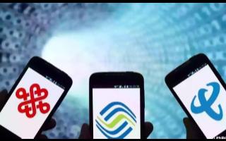 5G中国首发启动,移动、联通、电信三大运营商纷纷蓄势待发