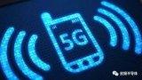 Intel与紫光展锐将合力研发,即将迎来5G智能...