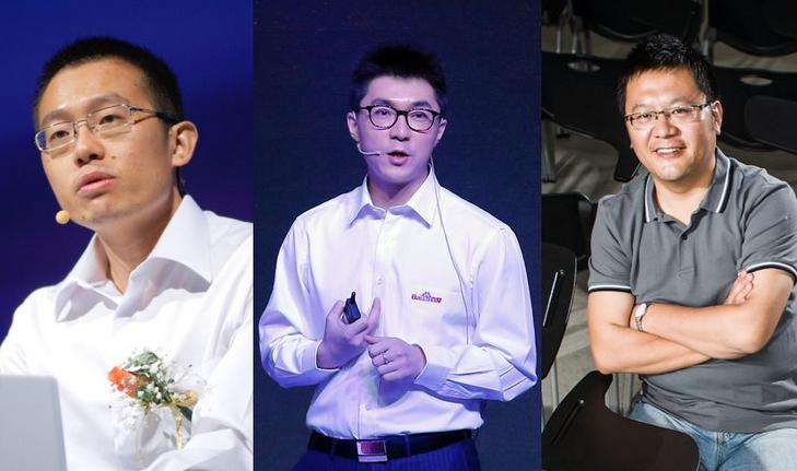 那三位互联网巨头的太子 现在他们的命运如何?
