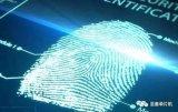 有单片机就能做的指纹识别系统