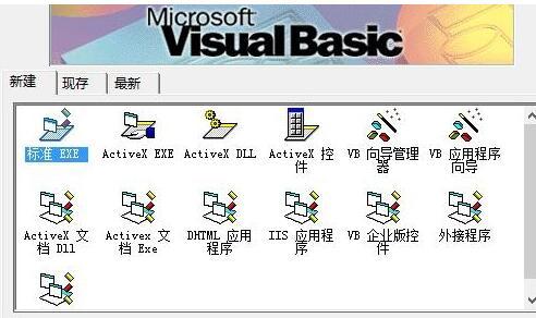 vb语言代码大全