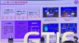 """魏少军:AI领域芯片已""""炒作""""过热"""