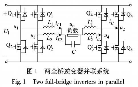直流电流�:`yfj_并联型全桥可控电流源