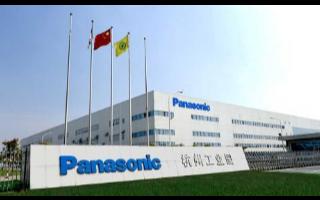 松下公司正在考虑出售一家生产安防摄像头的中国工厂