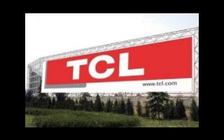 TCL集团连续4年营收超千亿 再推股权激励