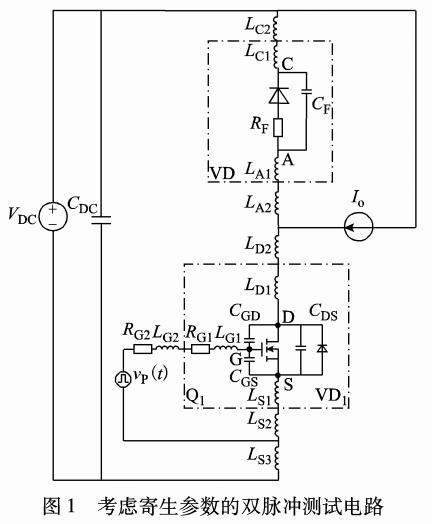 基于SiC MOSFET的精确分析模型