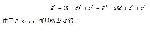 牛顿环干涉的基本原理