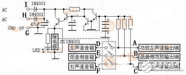 经典喇叭保护电路图大全(五款经典的扬声器保护电路图详解)