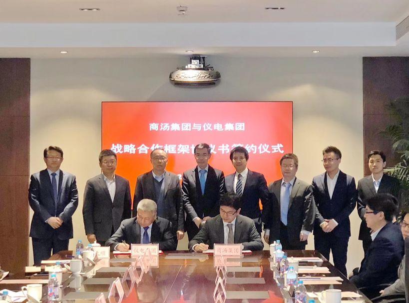 商汤科技与上海仪电集团合作推进智慧城市建设