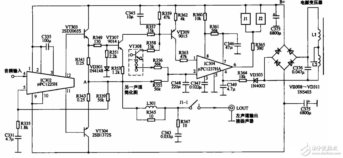 1237喇叭保护电路图大全(功率输出管/upc1237扬声器保护电路图详解)