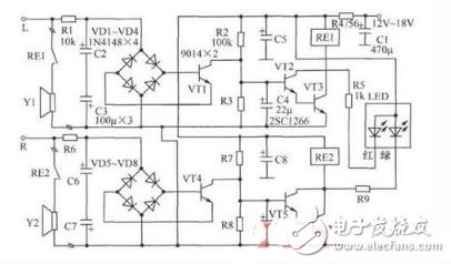 8050开关扬声器电路图(双声道扬声器/晶体管小...