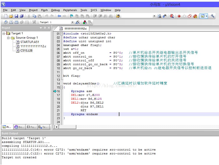 C语言与汇编语言相互结合的嵌套汇编语言