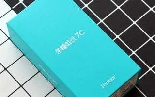 荣耀畅玩7C评测:搭载骁龙450和人脸识别