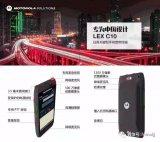 摩托罗拉专为中国设计LEX C10,超强网络+超长待机