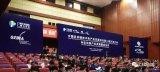 广东省首个区块链政策发布,区块链浪潮已经堵不住了
