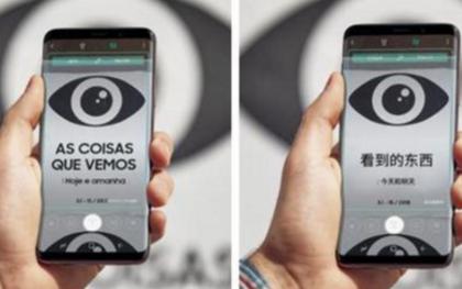 手机摄像头发展成熟 人工智能成差异化竞争关键