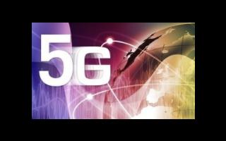 物联网应用的支撑是5G网络建设的主要目标之一
