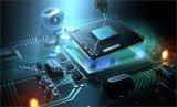 智能制造和工业物联网(IIoT)发展战略解析
