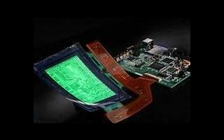 上达电子拟定增1亿元 投入扩大产能及技术研发