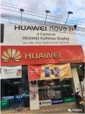 我在老挝的电器商场看了看,中国电子厂商机会很大啊!