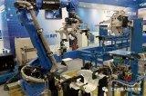 工业4.0解决方案汽车智能制造展示单元
