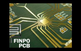 PCB布线与设计制造的10条黄金法则