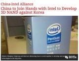 64层3DNAND闪存Intel授权三星、SK海力士、东芝是机遇也是挑战