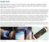 让LCD变弯的技术OLCD已经面世