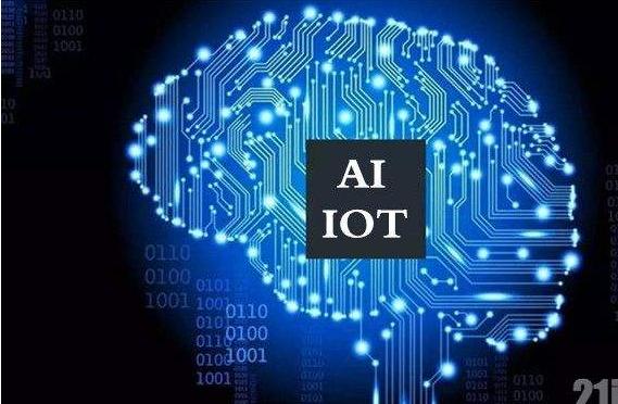 随着人工智能的崛起 物联网与AI的结合会成为新的发展重心