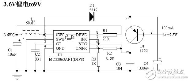 自制锂电3.7v升9v电路图详解
