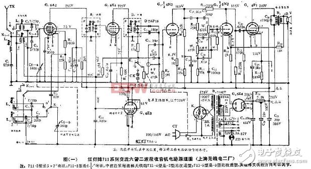 电子管/红灯711收音机电路图大全