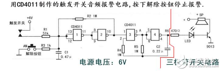 9013作為開關電路圖大全(變壓器/可控硅/ICTL431/吊燈紅外遙控開關電路)