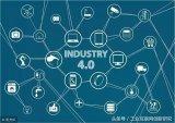 工业互联网,中国工业体系特点和工业互联网发展路径...