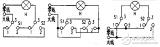 干货丨楼梯开关双控电路原理图详解