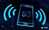 2.3Gbps的5G商用化后将会带来怎么样的体验呢