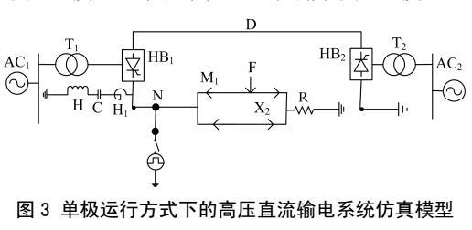 直流输电系统接地极线路故障测距