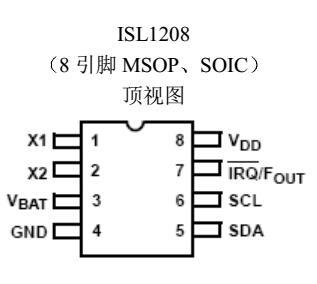 实时时钟ISL1208中文资料