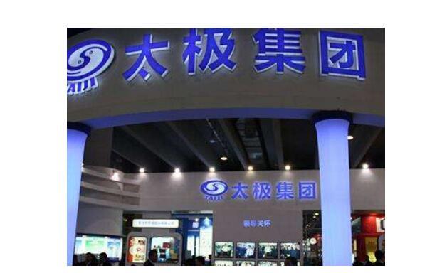 硅晶圆厂家排名_生产硅晶圆上市公司汇总