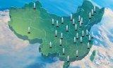 是时候告别GPS了 北斗厘米级定位今年中国内陆全...