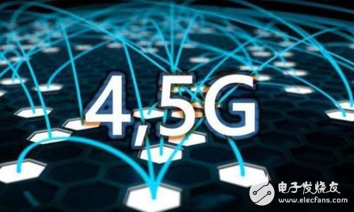 华为发布TDD+技术_4.5G时代将来临